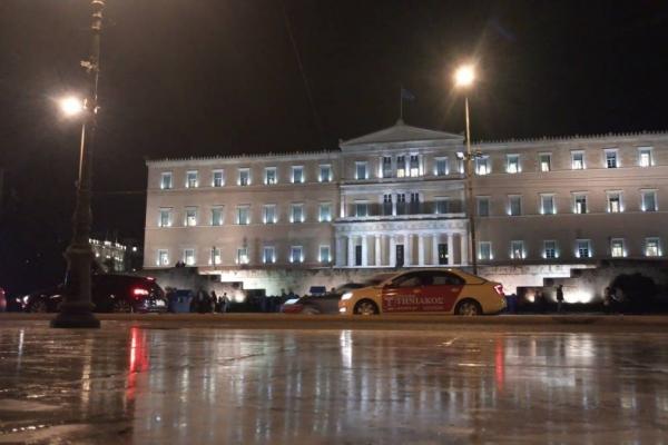 06. Athen - Parlament 1