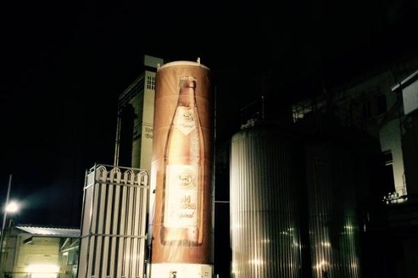 05. Brauerei Gold Ochsen Ulm